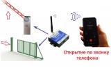 Установка GSM модуля для ворот и шлагбаумов
